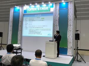 BioJapan2019022.jpg